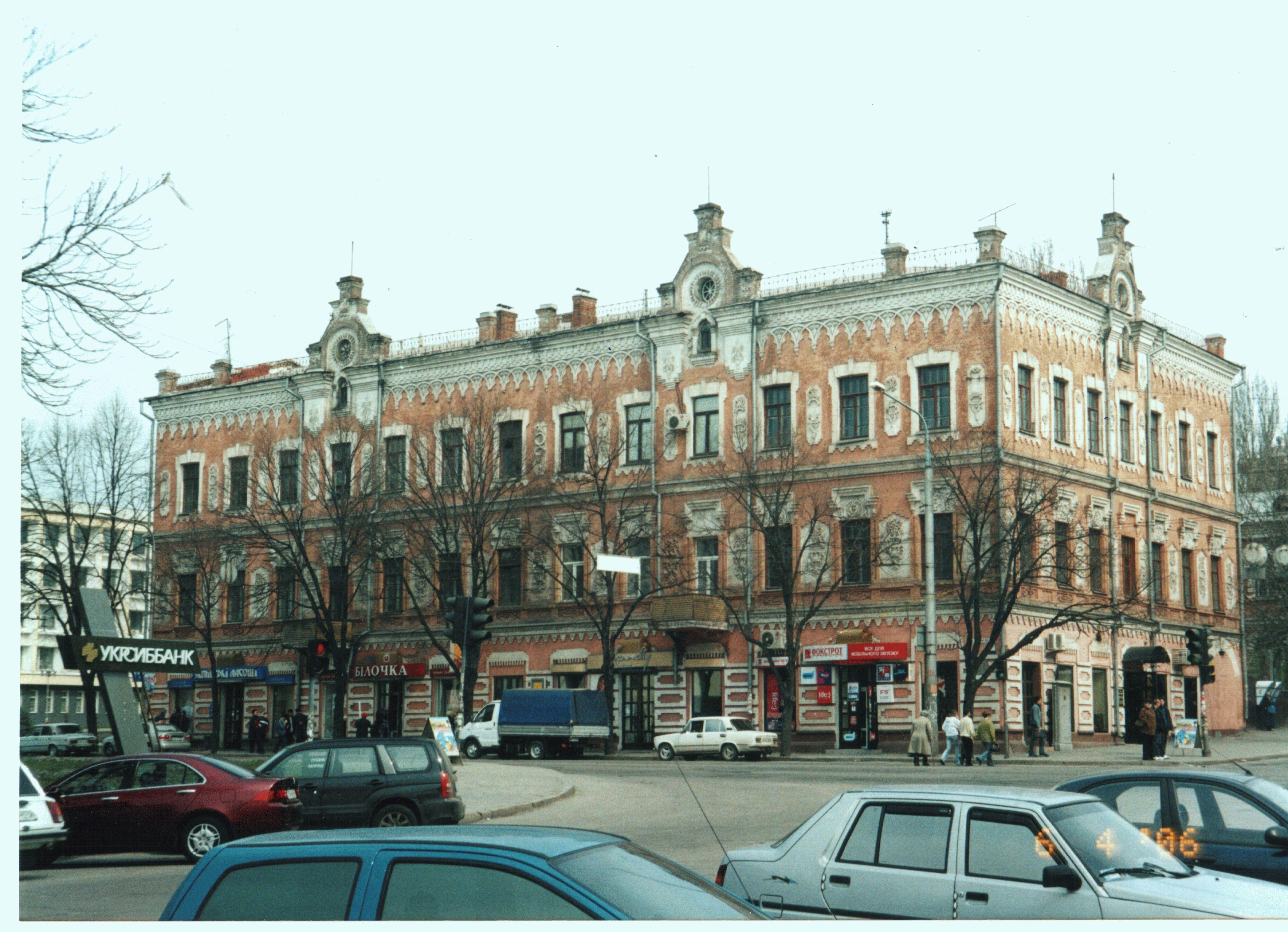2 Дом в Запорожье,где родился Цфасман