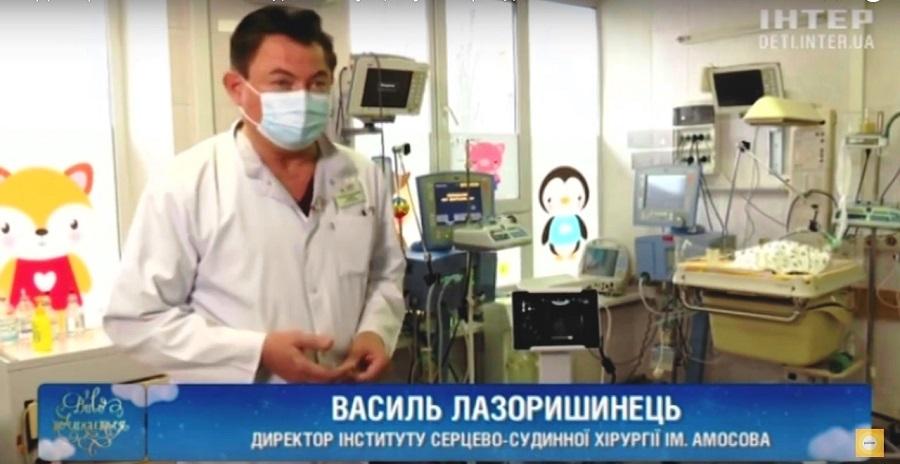 2_Директор Института Амосова