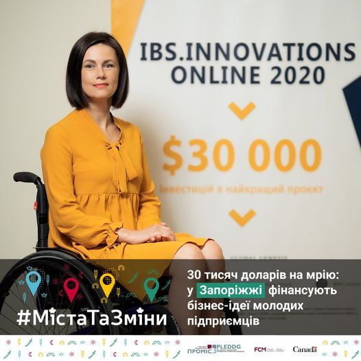У Запоріжжі відкриють маркетингову агенцію, де працюватимуть люди з інвалідністю