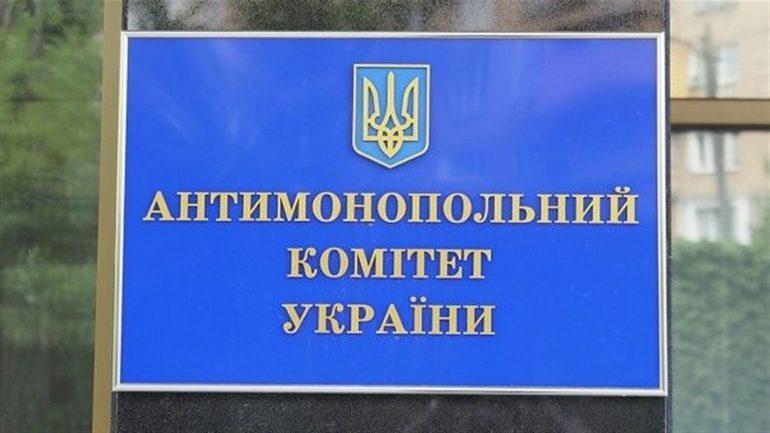 """АМКУ наклав на """"Запоріжгаз"""" штраф у розмірі 17 470 879 грн за додаткові вимоги на закупівлі лічильників"""