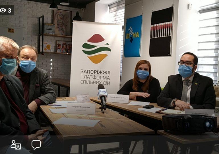 Міжнародна допомога українцям в боротьбі з COVID