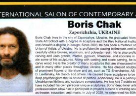 Радости и огорчения запорожского скульптора Бориса Чака