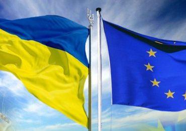 Звіт ЄС: Україна продовжує виконання порядку денного реформ, хоча виклики залишаються