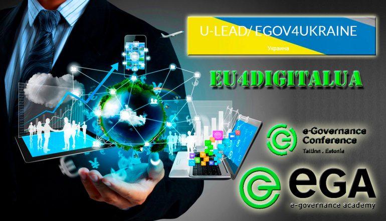 Проєкт EU4DigitalUA з бюджетом 25 млн євро підтримає цифрову трансформацію України