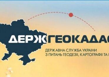 У Запорізькій області зареєстровано онлайн майже 105 тисяч земельних ділянок