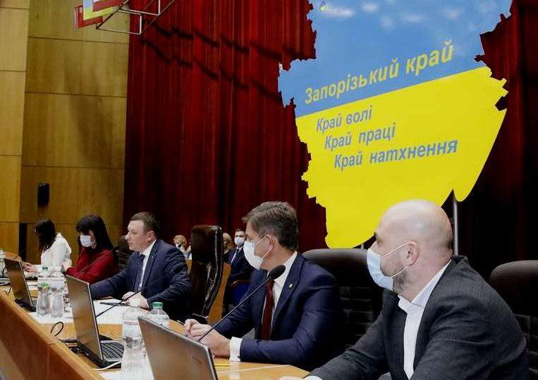 В работе первой сессии Запорожского областного совета VIII созыва объявлен перерыв