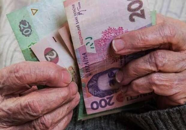Запорожцам старше 65 лет повысят пенсии