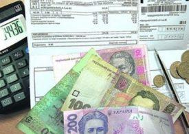 Запорожцев-получателей субсидий – будут проверять по-новому