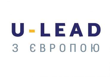 «U-LEAD з Європою» продовжує допомагати ЦНАП дотримуватися правил безпеки під час карантину
