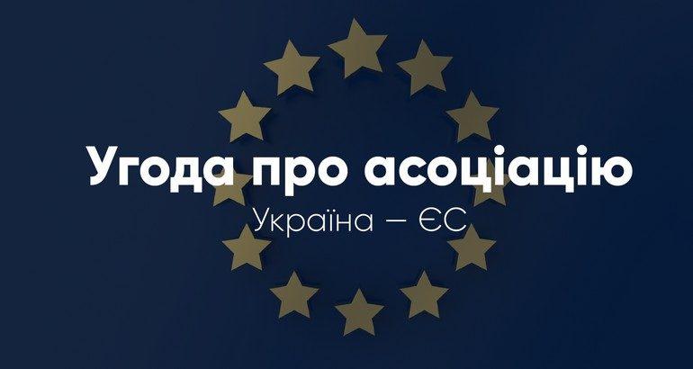 """Арбітражна комісія: """"Від України очікують скасування мораторію на експорт необробленої деревини"""""""