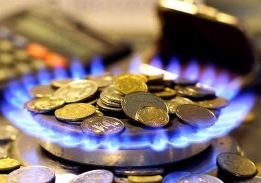 """""""Запорожгаз Сбыт"""" обнародовал цену на газ в феврале 2021 года"""