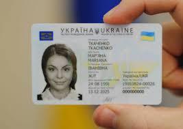 Запорожцы заплатят больше за оформление ID-карт и загранпаспортов