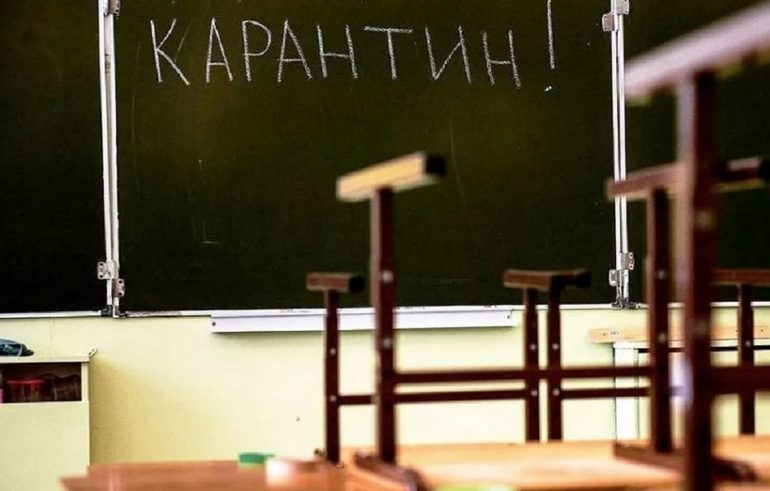 У Запорізькій області школи під час локдауну працюватимуть дистанційно
