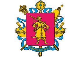 Запорізькій області виповнилося 82 роки