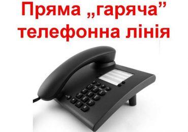 """Голова Запорізької ОДА поспілкується з громадянами на """"прямій лінії"""""""