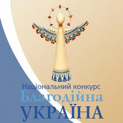 """Запорізьких підприємців-початківців запрошують на тренінг  """"Інновації  – Україні"""""""