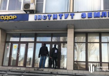 На Запоріжжі злочинці нанесли лісгоспу та громаді збитків на 400 тисяч гривень