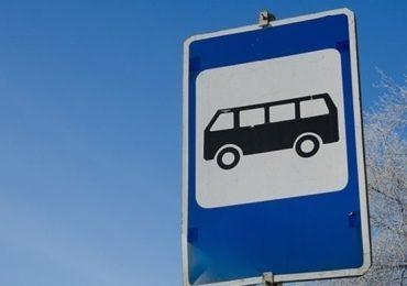 У Запоріжжі тимчасово скасували дві зупинки автотранспорту