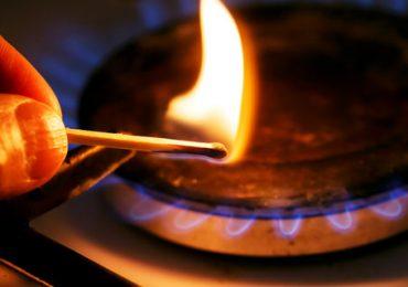 Названа цена на газ для запорожцев в январе 2021 года