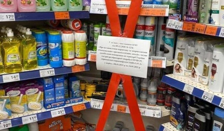 Санврач  рассказал, чем опасна во времена коронавируса продажа игрушек и колготок
