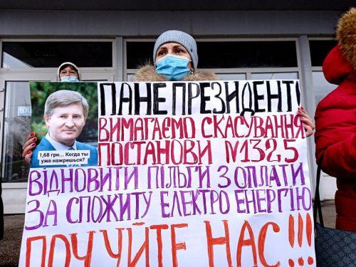 В нескольких городах Украины протестовали против повышения тарифов