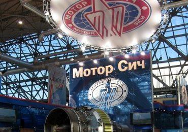 Суд не снял арест с акций «Мотор-Сичи»