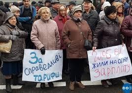 В Запорожской области начались протесты против газового геноцида
