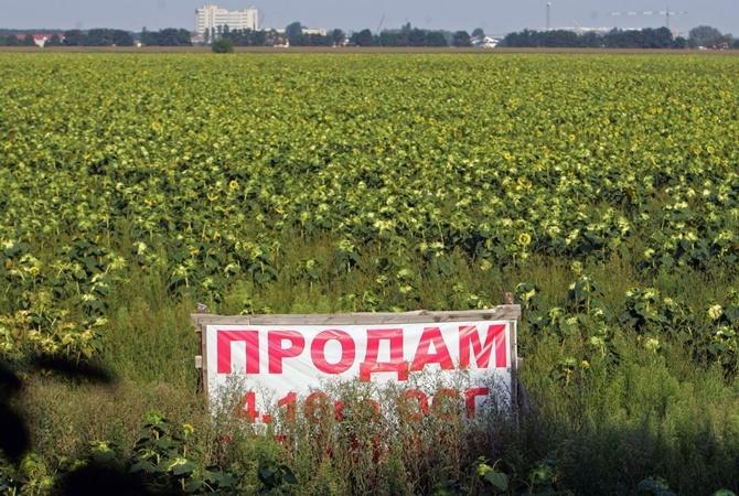 Сколько стоит земля в Запорожской области?