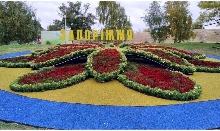 В Запорожье на Набережной появился 3D-цветок
