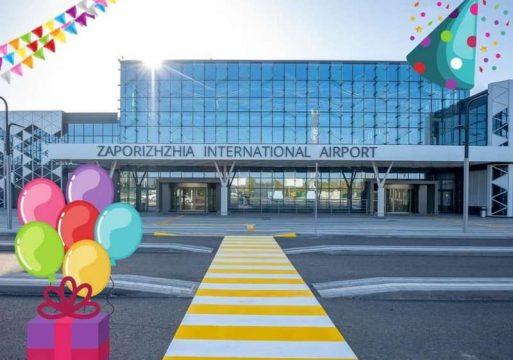 Міжнародному аеропорту «Запоріжжя» 78 років